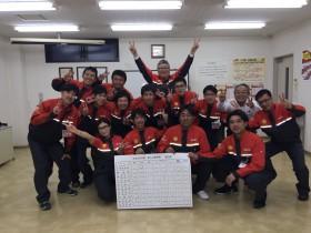 新入社員研修 006